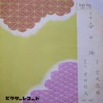 DSCN2334_01.JPG